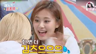 TWICE's Tzuyu Little errors and clumsiness