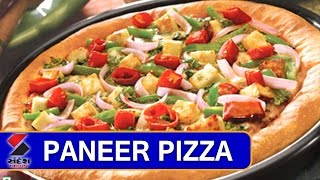 Paneer Pizza Recipe || Khana Khazana || Sandesh News