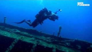 Nuestros Mares - Arqueología Subacuática