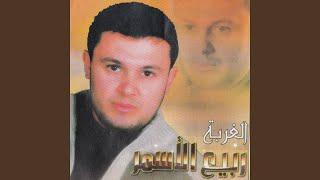 تحميل و استماع Hayem MP3