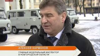 Территориальное управление федерального агентства по рыболовству москва