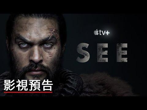 《看見》第二季預告影片公開