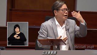 黃毓民:高官落區『零距離』接觸市民,真係『忍不住笑』!
