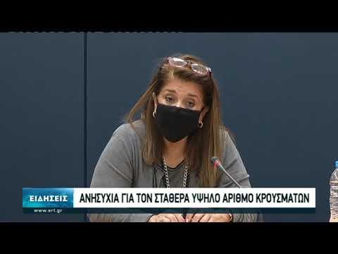 Αυξάνεται η πίεση στα νοσοκομεία της Θεσσαλονίκης | 21/11/2020 | ΕΡΤ