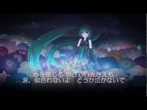 VOCALOID【初音ミクAppend】流星物語【甘くささやくようなSweet】Iklan Sabun Zen