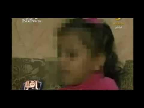 اغتصاب بنت سعودية القصة كاملة على لسانها