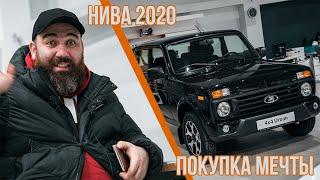 Покупка мечты - НИВА 2020, Инцидент Clickoncar с KIA Seltos!