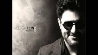 Melhim Zain...Aadane El Eaab | ملحم زين...عداني العيب
