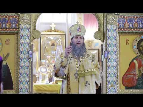 Проповедь митрополита Даниила в Александро-Невском кафедральном соборе г. Кургана