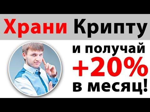Фиатные валюты простыми словами