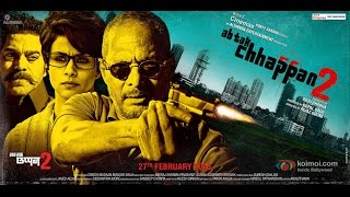 Ab Tak Chhappan 2 - Theatrical Trailer