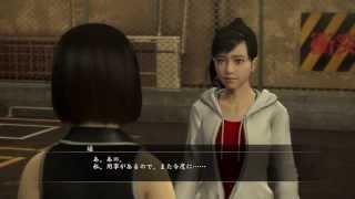 [PS3] 龍が如く5 - 澤村遥 Vs 亜門乃亜 1