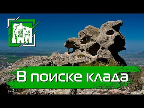 Бештау | КМВ | Козьи скалы | Коп #кавказ #горыкавказа #кавказтуризм #путешествия #туризм #отдых