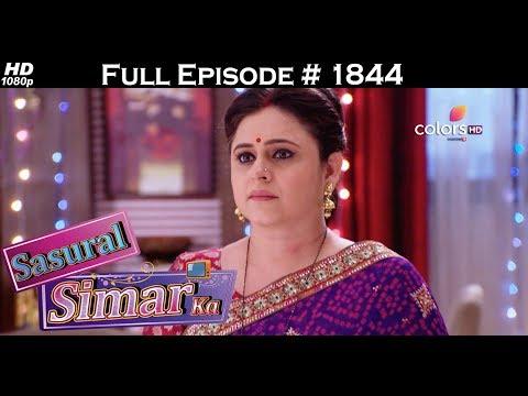 Sasural Simar Ka - 29th May 2017 - ससुराल सिमर का - Full Episode (HD)