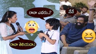 Jersey Movie Child Artist Ronit Hilarious Punches On Anchor Suma and Rana | Filmylooks