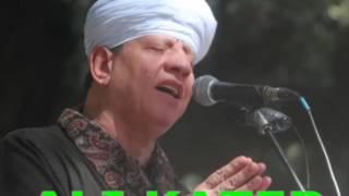 الشيخ ياسين التهامي اشرقى روحي تحميل MP3