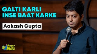Galti Karli Inse Baat Karke | Aakash Gupta | Stand-up Comedy | Crowd Work - Download this Video in MP3, M4A, WEBM, MP4, 3GP