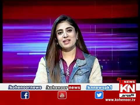 Debate On News 27 November 2018 | Kohenoor News Pakistan