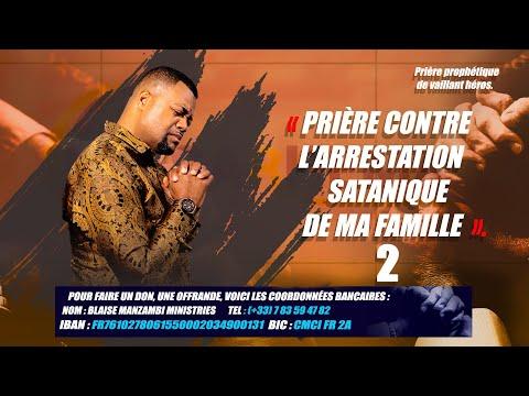 PRIERE CONTRE L'ARRESTATION SATANIQUE DE MA FAMILLE 2 & PROPH BLAISE MANZAMBI CASARHEMA PRIERE CONTRE L'ARRESTATION SATANIQUE DE MA FAMILLE 2 & PROPH BLAISE MANZAMBI CASARHEMA