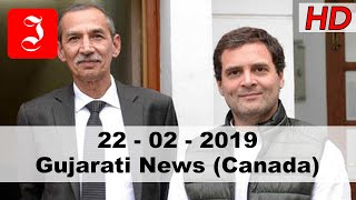 News Gujarati Canada 22nd Feb 2019