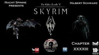 Skyrim - Часть 43: Имперский Город, Святилище Золота, Приорат Силорн.