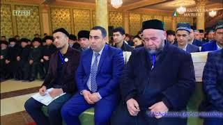 Qur'on musobaqasi 12.02.2018