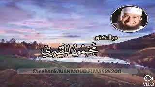 النساء أكثر أهل الجنة  ( مقطع رائع )  --  دكتور محمود المصرى ( أبو عمار )