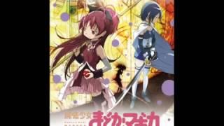 Mahou Shoujo Madoka Magica Soundtrack OST 2 Agmen Clientum