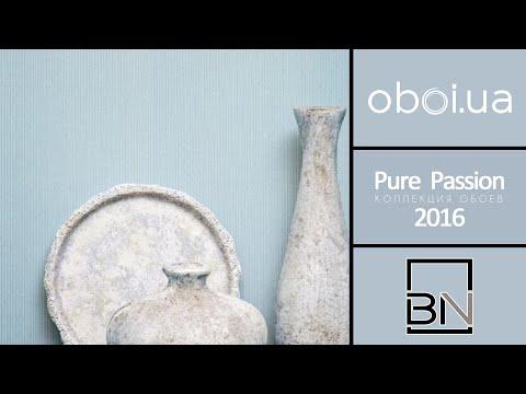 Видео BN Pure Passion 2016