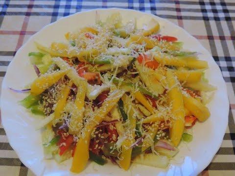 Очень вкусный салат с манго. Delicious salad with mango.