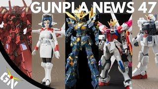 Gunpla News 47:Strike Galaxy Cosmos, Lonheng Rinko, MetalBuild Avalanche Astrea, Banshee Norn