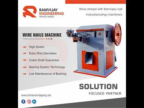 High Speed Wire Nail Making Machine