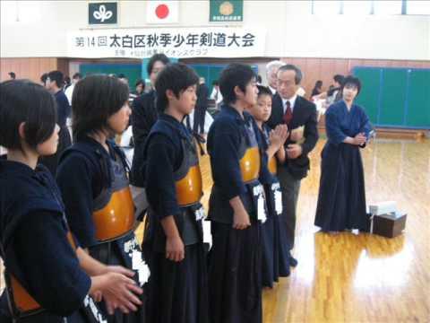 Kano Elementary School