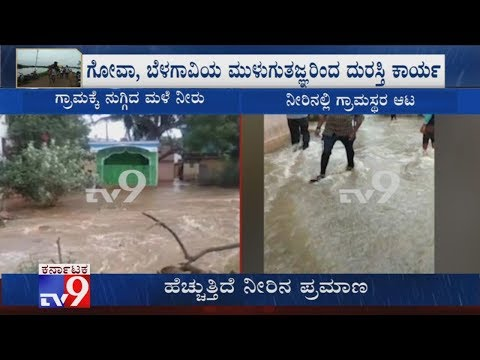 Water Level In Munirabad Increases As Canal Gate Of Tungabhadra Dam Damaged