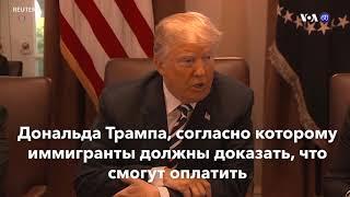 Новости США за минуту – 3 ноября 2019