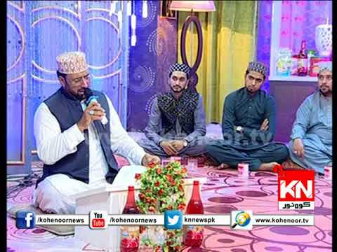 Madine Ki Woh | Kohenoor News Pakistan