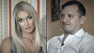 Водитель Волочковой раскрыл ееинтимный секрет