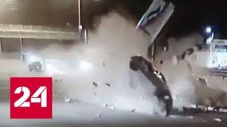 Кадры страшной аварии на Симферопольском шоссе попали в Сеть - Россия 24