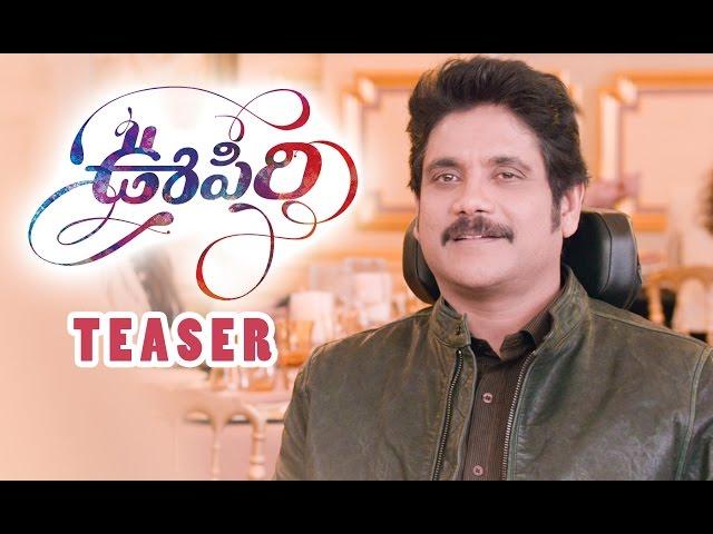 Oopiri Teaser | Telugu Movie Oopiri Teaser | Nagarjuna, Karthi, Tamannaah