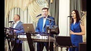 Vestuvių Muzikantai/ EFFECT 2019 Marian Robert & Karina / Weselni Muzykanci / Музыканты на свадьбу