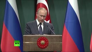 Пресс-конференция Владимира Путина и Реджепа Эрдогана
