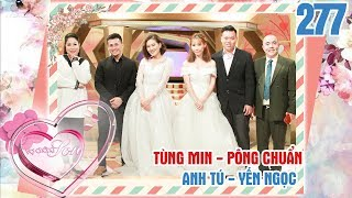 NEWLYWEDS| #277 UNCUT| Pong Chuan asked Tung Min for 'breed'-Stop copulating because of the baby