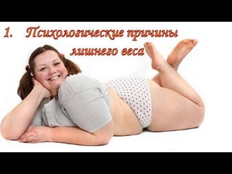 Похудеть за 1 час детям