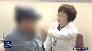 백신 접종 후 잇달아 3명 사망..불안 증폭