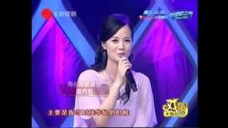 141011戏剧大舞台:越剧《甄嬛》剧组  蓝天制作