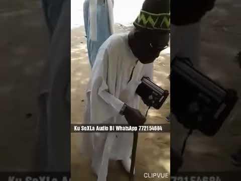 Wolofal Cheikh bamba yaye sounu assurance