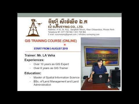 How to take GIS and ArcGIS training course - YouTube