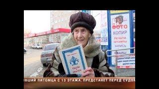 Бабушка за гроши продает свои книги