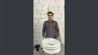 видео товара Металлопластиковая труба Pex-al-Pex