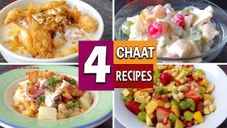 4 Ramzan Special Chaat Recipes   Ramzan Special   Iftar Special by (HUMA IN THE KITCHEN)